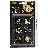 Nintendo Official Kawaii 3DS Game Card Case12 -Sentimental Circus-