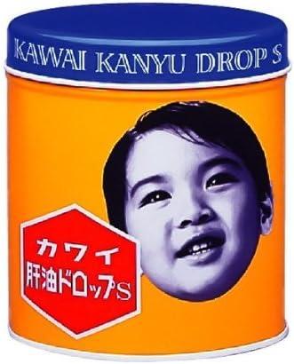 肝油 ドロップ カワイ みんなで歌おう「肝油ドロップのうた」 ラジオCMで使うお子様の歌を大募集!