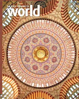 Saudi Aramco World November/December 2013