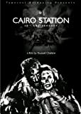 Cairo Station [Import]