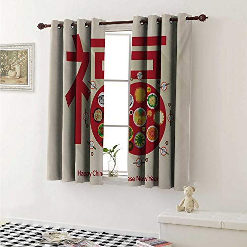 Chinese New Year Customized Curtains Festive Lunar