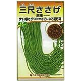 カネコ種苗 園芸・種 KS200シリーズ 三尺ささげ 赤種 野菜200 315