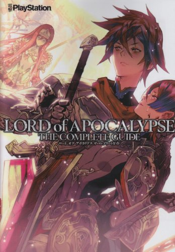 Lord of Apocalypse The Complete Guide (2012) ISBN: 4048862987 [Japanese Import]