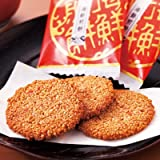 Niigata Souvenir Gift in Japan [Omiyage] ''Nanban Ebi Senbei'' Vinegar Source Taste's Shrimp Rice Crackers