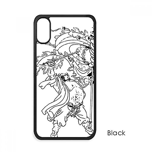 Masterpiece Romance Kingdoms Drawing for iPhone XSS Max iPhonecase Cover Apple Phone Case