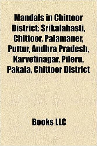 Amazon in: Buy Mandals in Chittoor District: Srikalahasti, Palamaner