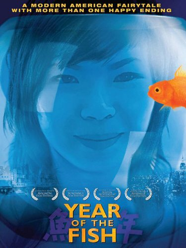 year-of-the-fish