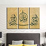 Arabic Calligraphy Islamic Wall Art 3 Piece Canvas Quran and Hadith Artwork Surah Allah Abstract Oil Paintings Modern Pictures for Home Decorations Framed Ready to Hang(36''Wx32''H)
