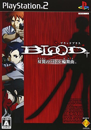 Blood+ The Battle Rondo of Twin Wings [Japan Import]