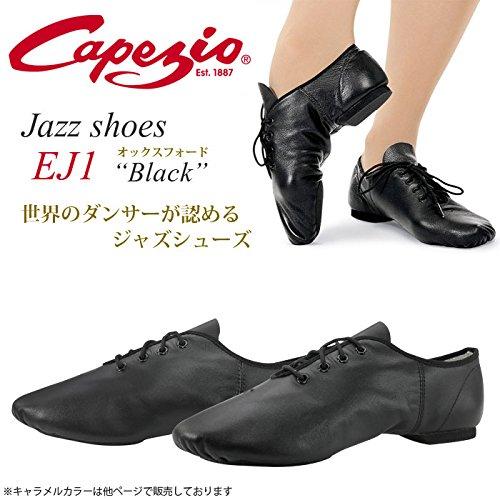 【Capezio/カペジオ】EJ1《ブラック》E-Series Jazz Oxford BLK ローカットジャズシューズ