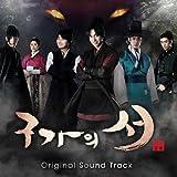 [CD]九家(グガ)の書 / 韓国ドラマOST (2CD + DVD)(韓国盤)
