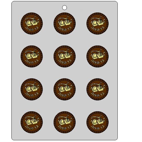 Bendable Plastic Chocolate Mold: Bar-Mitzvah/Tefillin Coin, Each Cavity 39mm Diameter x 3mm High