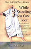 img - for While Standing on One Foot: Puzzle Stories and Wisdom Tales from the Jewish Tradition book / textbook / text book