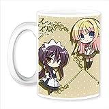 Lance and Masques mug