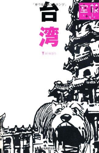 Download Taiwan. pdf