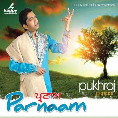 Fast Download Punjabi Song Sheh: Car Interior Design