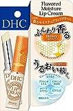 【3个セット】DHC香るモイスチャーリップクリーム はちみつ