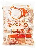 国産鶏肉 鶏もも肉 2kg あべどり 十文字鶏 特選若鶏 ブロイラー 冷蔵品 業務用