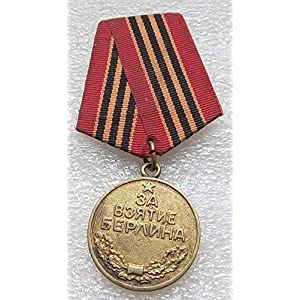 #3 For the Capture of Berlin WW2 Original USSR Soviet Russian Military Collection Medal