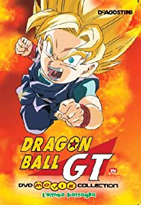 Dragon Ball Movie Collection - L'Ultima Battaglia [Italia] [DVD]