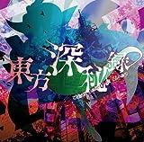 Touhou Shinhiroku ~ Urban Legend in Limbo