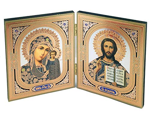 Teacher Icon - Gold Toned Wooden Our Lady of Kazan and Christ The Teacher Icon Diptych, 4 3/4 Inch