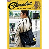 cobmaster HELMET BAG BOOK