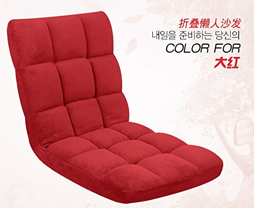 Free e-joy Floor Chair Sofa Home Essential/Lovers Folding Sofa A Lazy Man Sofa/Normal Version, Red