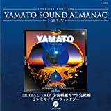 Space Battleship Yamato - Eternal Edition Yamato Sound Almanac 1983-5 Digital Trip Uchuu Senkan Yamato Kanketsu Hen- [Japan CD] COCX-37409