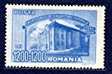 Postage Stamps Romania%2E One Single 120