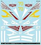 A-48030 アシタのデカール 1/48 川崎キ-61-1 三式戦闘機 飛燕 「ロングノーズ(丁型)」