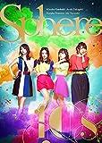 【Amazon.co.jp限定】10s(初回生産限定盤)(Blu-ray Disc付)(L判ブロマイド付)