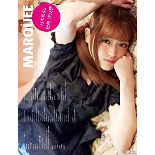MARQUEE Vol.113 表紙画像