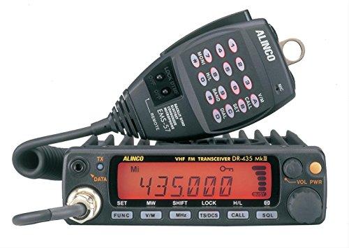 alinco mobile radio - 7