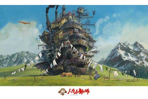 ensky Howl's Moving Castle Finished Washing Jigsaw Puzzle (1000 Piece)