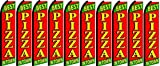 best pizza King Swooper Feather Flag Sign- Pack of 10