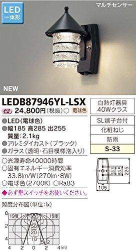 東芝(TOSHIBA)  LEDアウトドアブラケット LED一体形 LEDB87946YL-LSX B00KYD5S1E 11009