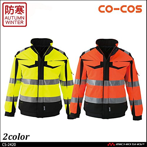 コーコス 作業服 高視認性安全防水防寒ジャケット CS-2420 B07BMH9ZFB L 12オレンジ 12オレンジ L