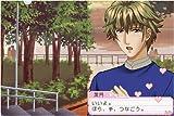Tokimeki Memorial: Girl's Side: 1st Love Plus [Japan Import]