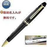 【名入れ無料】モンブラン MONTBLANC マイスターシュテュック ゴールドコーティング ル・グラン 10456 ボールペン ブラック MB161