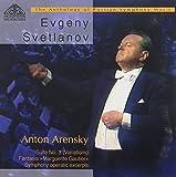 Svetlanov Conducts Arensky's Marguerite Gautier by Arensky^State Academic So^Svetlanov (2008-06-17)