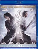 The Storm Warriors [Blu-ray]