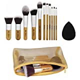 BS-MALL Premium Synthetic Bamboo Blush Foundation Eyeshadow Eyeliner Bronzer Makeup Brushes Sets Plus 1 Piece Makeup Sponges