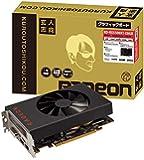 玄人志向 AMD Radeon RX5500XT 搭載 グラフィックボード GDDR6 8GB シングルファンモデル  RD-RX5500XT-E8GB