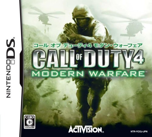 Call of Duty 4: Modern Warfare [Japan - Call Games Duty Ds