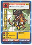 Digimon - Greymon - St-02