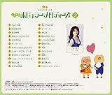 Education - Kirakira Piano Kodomo No Popular Melodies 2 [Japan CD] VICC-60833