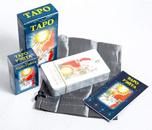 78 Tarot Card Deck Rider Waite Russian Manual 2017 GOOD OSTARA by Unknown (Image #9)