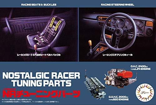 1/24 Nostalgic Racer Tuning Parts (Model Car) by Fujimi from Fujimi