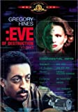 Eve Of Destruction by MGM (Video & DVD) by Duncan Gibbins